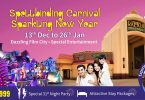 winter-festive-celebrations-at-ramoji